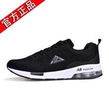 Men's youth summer Nai speed breathable pramitta tide shoes cushion sports shoes leisure shoes