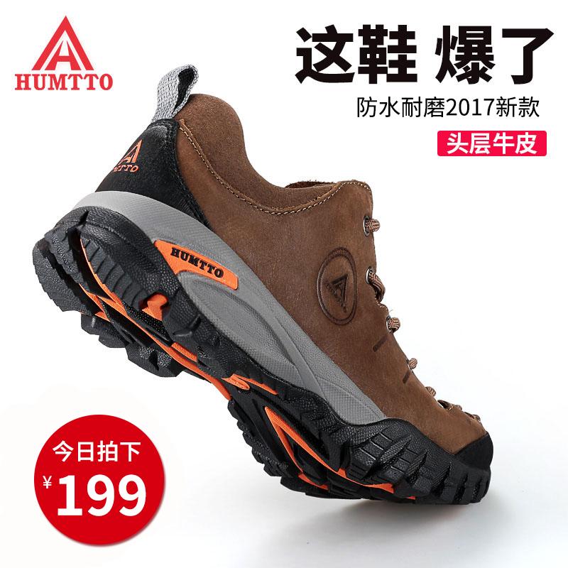 美国悍途户外登山鞋男防水头层牛皮男鞋秋季透气防滑耐磨徒步鞋女