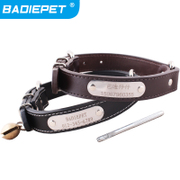 Tactic cat dog collar collar dog collar Chain Leather lettering horse dog collar golden collar large dog leash
