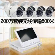 2 outdoor high-definition 1080P wireless surveillance camera set 4/8 road one machine WiFi monitor