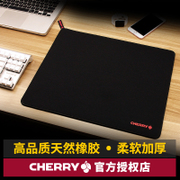 Cherry Cherry gaming mouse pad super - thick sewing computer home office desk pad size small