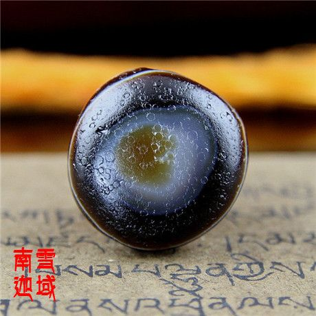 Y Tibet Beads Natural jade pith old mine-fine natural sheep eye plate bead pendant beads back cloud.