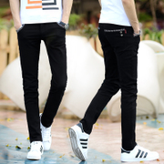 3 pieces of men's casual pants men slim pants stretch long pants male male students fall trend of Korean 2