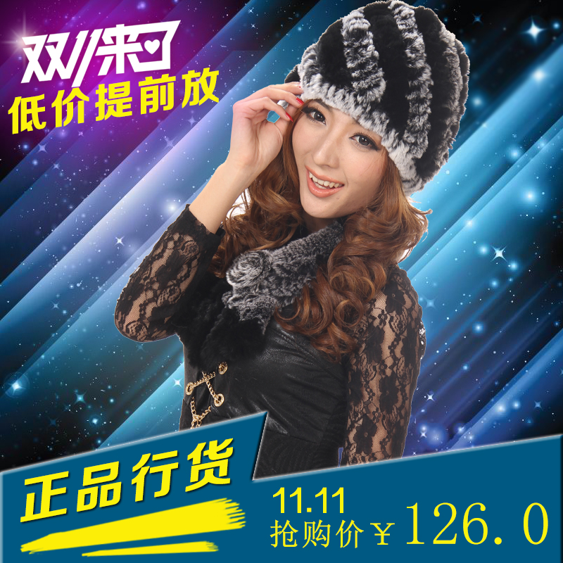 The winter fashionable fur rabbit hair braided hat scarf female ear hat scarf two piece