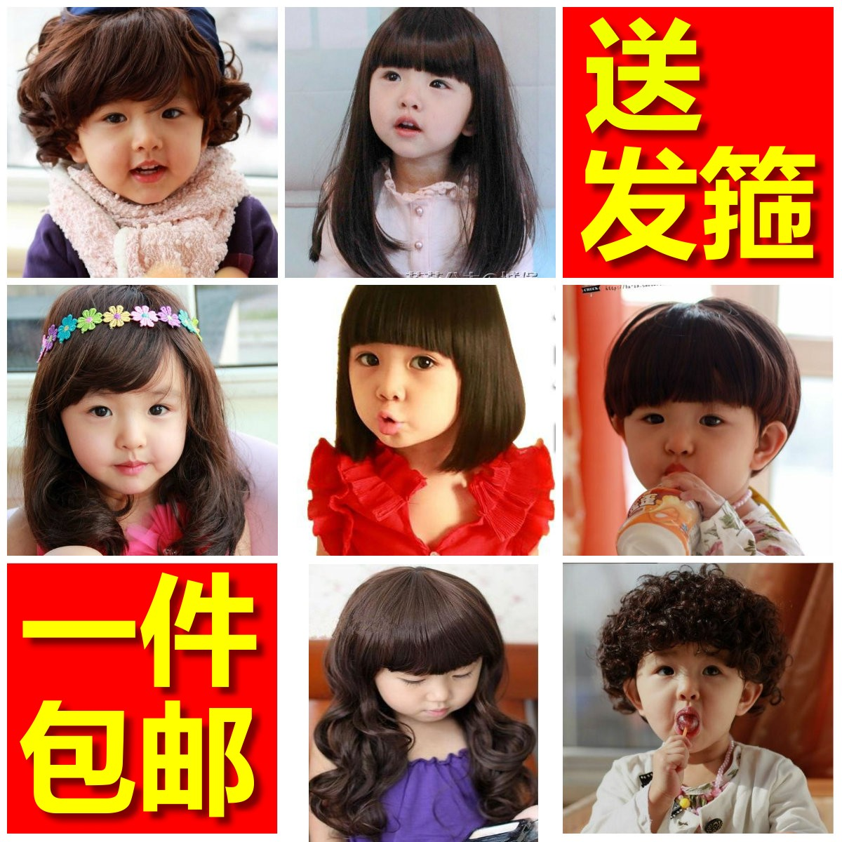 Shipping specials baby infant Princess hair wig wig hair accessories really short volume photograph more money