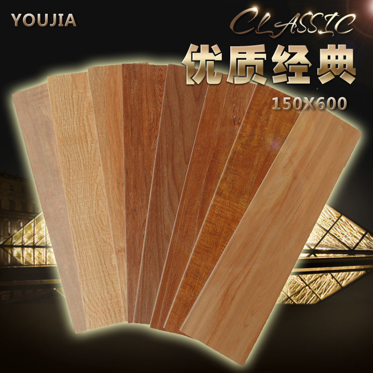 Sichuan Chengdu wood brick tile 150600 bedroom restaurant paving wood floor tiles imitation wood brick