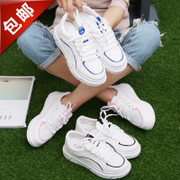 Spring 2017 han edition casual shoes with white shoe designer shoes sneakers female students with flat sheet shoes sneakers