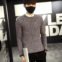 Autumn new Korean mens slim solid color mens casual sweater mens round neck line dress sweater tide
