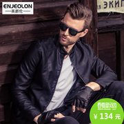 Men's leather jacket slim type Korean spring fashion jacket youth PU leather collar men's Motorcycle Jacket