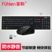 Fuller MK850 wireless mouse keyboard set, ultra thin computer mute game, wireless key mouse set waterproof