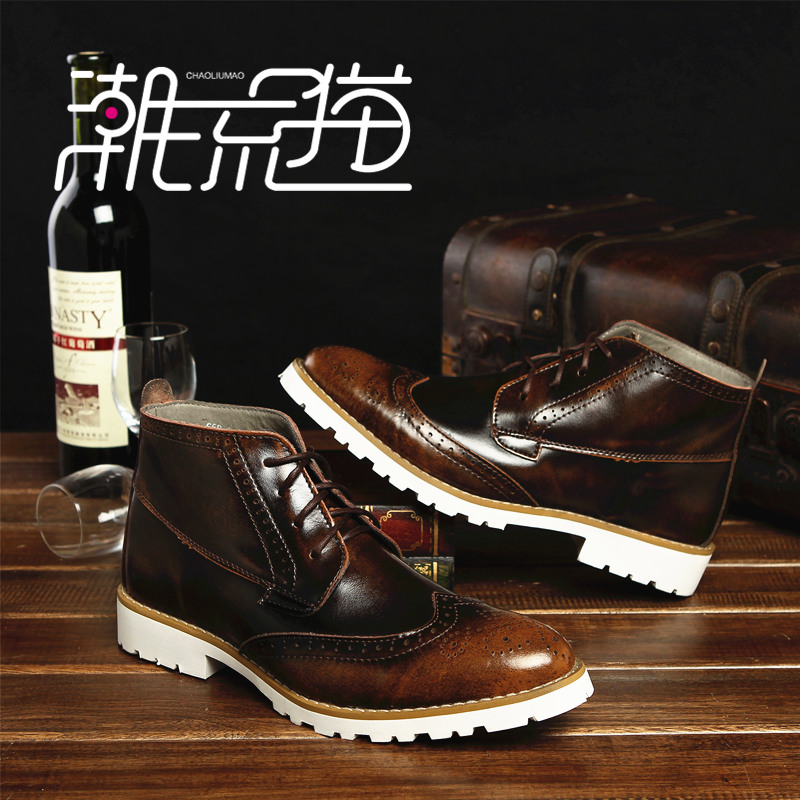 New men's leather, British trend, pointed short boots, Korean version of Martin shoes, Jobon shoes, leather shoes