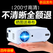 Tu K806 Hd 1080p WiFi wireless intelligent home projector led micro projector mobile phone family