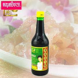 鸿鑫宜食品专营店
