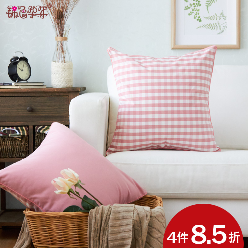 Pearl cotton pillow pad large windows office waist by European Garden Pink Plaid sofa by color