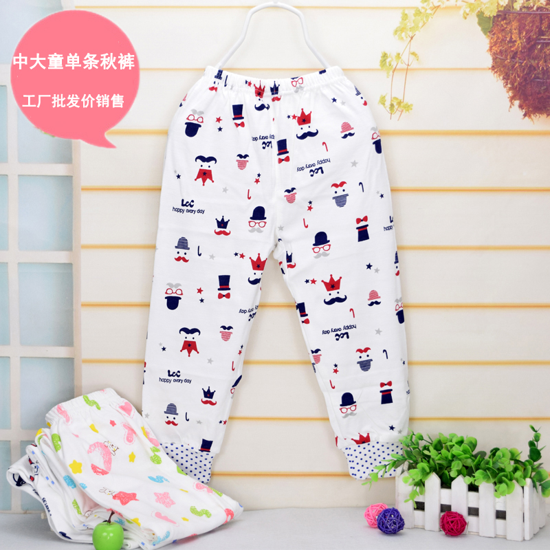 Virgin children long Johns in pure cotton single cotton leggings Pajamas pants cotton trousers wholesale specials