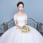 A word shoulder wedding dress 2017 new Korean bride wedding show thin big yards long tail to the simple spring and summer