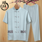 A man in costume cotton tunic suit old men Chinese COSTUME SHIRT short sleeved summer father put the wind