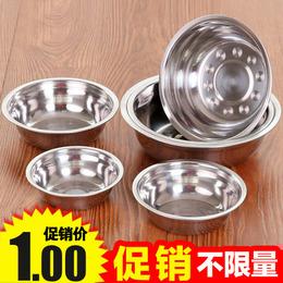 加厚不锈钢盆304圆形汤盆加厚家用汤盆菜盆食堂不锈钢碗汤碗餐具