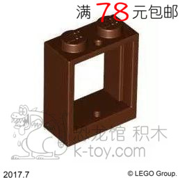 LEGO Lego accessories 60592 (4595814) brown 1x2x2 window frame