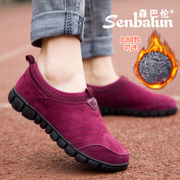 Autumn and winter in the elderly sports shoes soft non slip bottom shoes shoes travel shoes shoes mom walking old Beijing shoes women