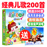 Genuine songs dvd baby and young children's educational nursery rhymes video karaoke ok song disc DVD discs