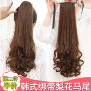 Seven female long hair wig wig ponytail tie belt length pear big waves in a realistic ponytail
