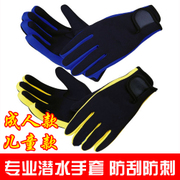 Lelang adult children diving gloves gloves gloves wear winter snorkeling and if the thick color