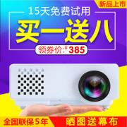 RD-810 projector home Hd 1080p wireless WiFi smart led mobile phone projector