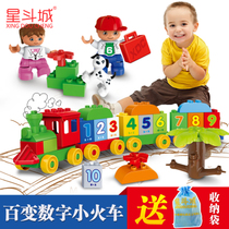 Star City-compatible digital train LEGO toy building blocks childrens educational construction kits 1-2-3-6