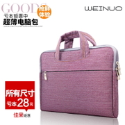 Apple laptop bag 10111415.6 inch MacBook air13.3 Pro bag bag