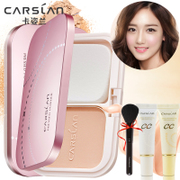Carslan powder counter genuine makeup Concealer new permanent transparent powder 9g persistent oil control powder bag mail