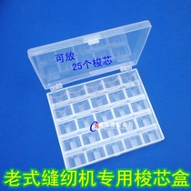 Vintage sewing machine bobbin collection boxes transparent plastic bobbin case bobbin sewing admission box