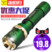 Skyfire LED flashlight 5000 long-range zoom ultra bright outdoor household rechargeable Mini waterproof protection