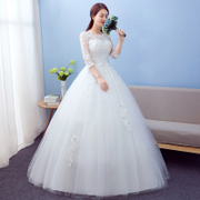 Wedding Dress Bridal 2017 spring and summer new wedding Korean big size wedding gauze simple and thin and uniform