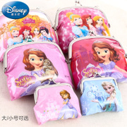 Disney's Purse Bag Girl Princess Sophia Mini Baby Girl Korean hand hand bag