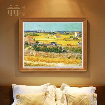 赫家丰收梵高油画欧式客厅装饰画沙发背景墙实木挂画玄关餐厅壁画