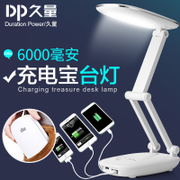 Long LED lamp charging treasure student dormitory bedroom bedside desk charging folding lamp eye protection