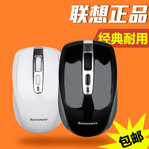 Lenovo outpacing the wireless mouse laptop desktop computer mouse Lovely white save electricity authentic game