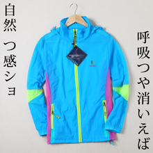 Gucci new summer outdoor jackets skin clothing sunscreen clothing female tourist breathable jacket