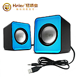 hifier / fart Britain insects 010 notebook desktop computer mini USB small speakers small stereo subwoofer