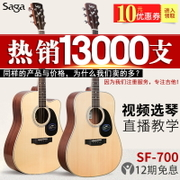 Saga, SF700C, Sally, rounded corner, 40/41 inch, beginner, single board, folk guitar, SP700G