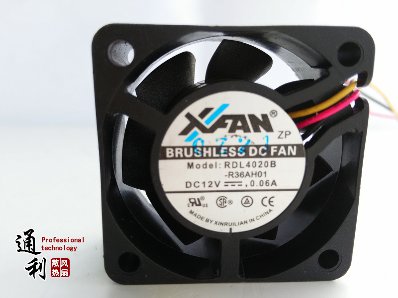 New authentic xin rui league RDL4020B 12 v 0.06 A 4 cm * 4 cm * 2 cm mute double ball bearing fan