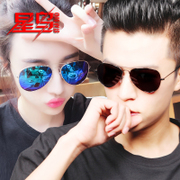 2017 new colorful sunglasses sunglasses and tide Sunglasses retro reflective sunglasses sunglasses wqolutepce