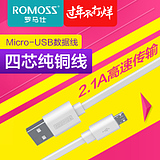 New ROMOSS / Roma Shi USB data cable Andrews Universal 2.1A fast charge cable