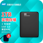 Banknote orders WD WD mobile hard disk 1T Elements WD HDD genuine 1TB