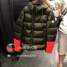 Italy Moncler counter purchasing alliance had 17 new winter Drake man