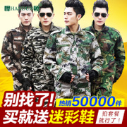 A camouflage suit and defended the summer special forces field uniform military service field uniforms uniforms