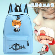 Han Chao Chibi Luhan printed canvas backpack, schoolbag casual female students wind large male Backpack