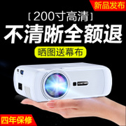 By 1024 1080p wireless mobile phone micro projector home HD WiFi smart home projector LED