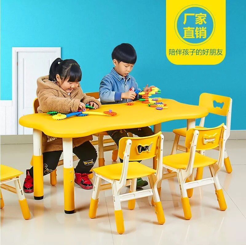 Kindergarten table, baby writing, drawing table, children's plastic table, thickening desk, lifting desks and chairs
